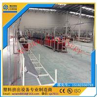 PVC石塑线条生产线-石塑踢脚线生产设备