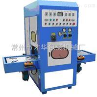 同步熔断机 (牙刷包装机)