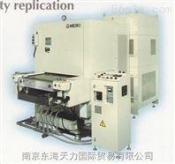 MP 导光板复印高密度专用热压机