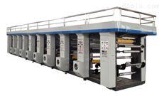 凹版印刷機
