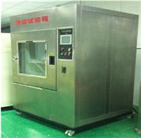 SC-020砂尘试验箱触摸显示屏