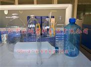饮用水包装瓶/矿泉水包装桶