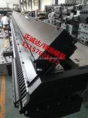 斜45°型塑料板材防水卷材模具 自动微调