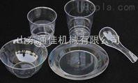 水晶餐具专用生产设备 水晶餐具注塑机厂家