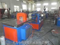 青岛中瑞塑机  pvc门窗型材生产设备