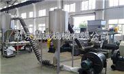 南京密炼双阶低烟无卤阻燃母粒电缆料造粒机