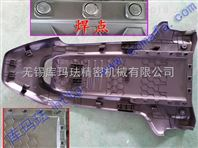 汽车椅背板热熔焊接机