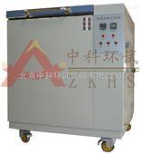 FX-400防锈油脂试验设备