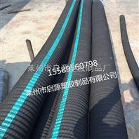 山东启源胶管厂生产钢筋输灰管,大口径吸沙管,钢丝管