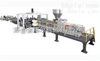 GW75双螺杆pp片ζ材机价格