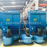 一拖一-【邦诚】塑料设备厂家直销混料机专用粉尘集尘机 供应工业集尘器