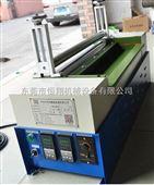 珍珠棉滚胶机厂家供应广东恒翔珍珠棉滚胶机15年