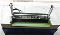 2016年北京恒翔珍珠棉上胶机,过胶机新款99%客户的选择