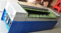 厂家直销供应HX-600滚胶机、天津恒翔EPE热熔胶机