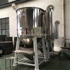 JB1000KG塑料混合干燥机