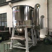 塑料混合干燥机