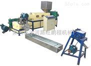 供應塑料機械,全自動塑料造粒機組