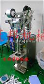 菏泽调料粉剂包装机 螺杆粉剂包装机  济南牌【大-邦