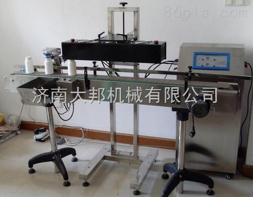 封口机电路板采用进口电路放大器等晶体管,对封口材质使用广泛,可以是