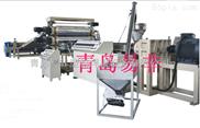 山東膠州生產PP塑料板材生產線 塑料板材設備