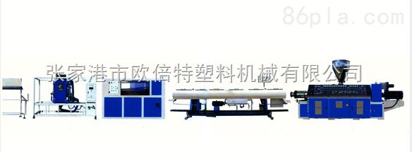 PVC管材挤出工业生产线