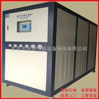 科剑厂家供应小功率冷水机 冻水机 生产10匹冷水机