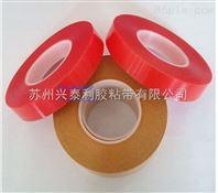 加厚红膜PET透明双面胶带 无痕耐高温双面胶带 强粘胶