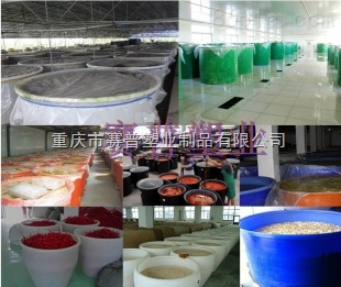 湖北冬笋漂洗桶·腌制桶·冬笋漂洗塑料桶厂家直销
