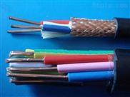 (HYA22)钢带铠装聚氯乙烯护套阻燃电缆