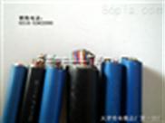实芯聚乙稀绝缘聚氯乙稀护套射频同轴电缆SYV22