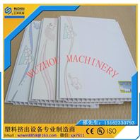 扣板机械-PVC塑钢扣板机械