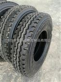 山东全新钢丝胎7.50R16汽车轮胎供应