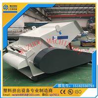 合成树脂瓦粉碎机 塑料树脂瓦粉碎机
