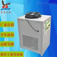 宏赛激光工业冷水机