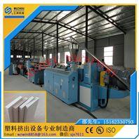 PVC家具板设备 装饰板生产线设备