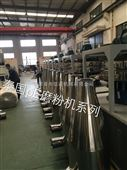 张家港立式塑料磨粉机厂家