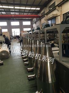 张家港立式塑料磨粉机