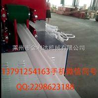 珍珠棉EPE护边、护角各种异形机生产线设备