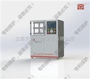 橡膠雙層加熱型平板硫化機