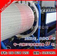 大棚保温膜珍珠棉发泡机设备 EPE保温被珍珠棉膜挤出机