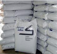 东莞塑料代理商 PC D351-701耐高温工程塑料供应