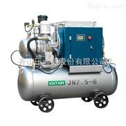 武漢開山JN11-10一體式空壓機|性價比高|全國聯保