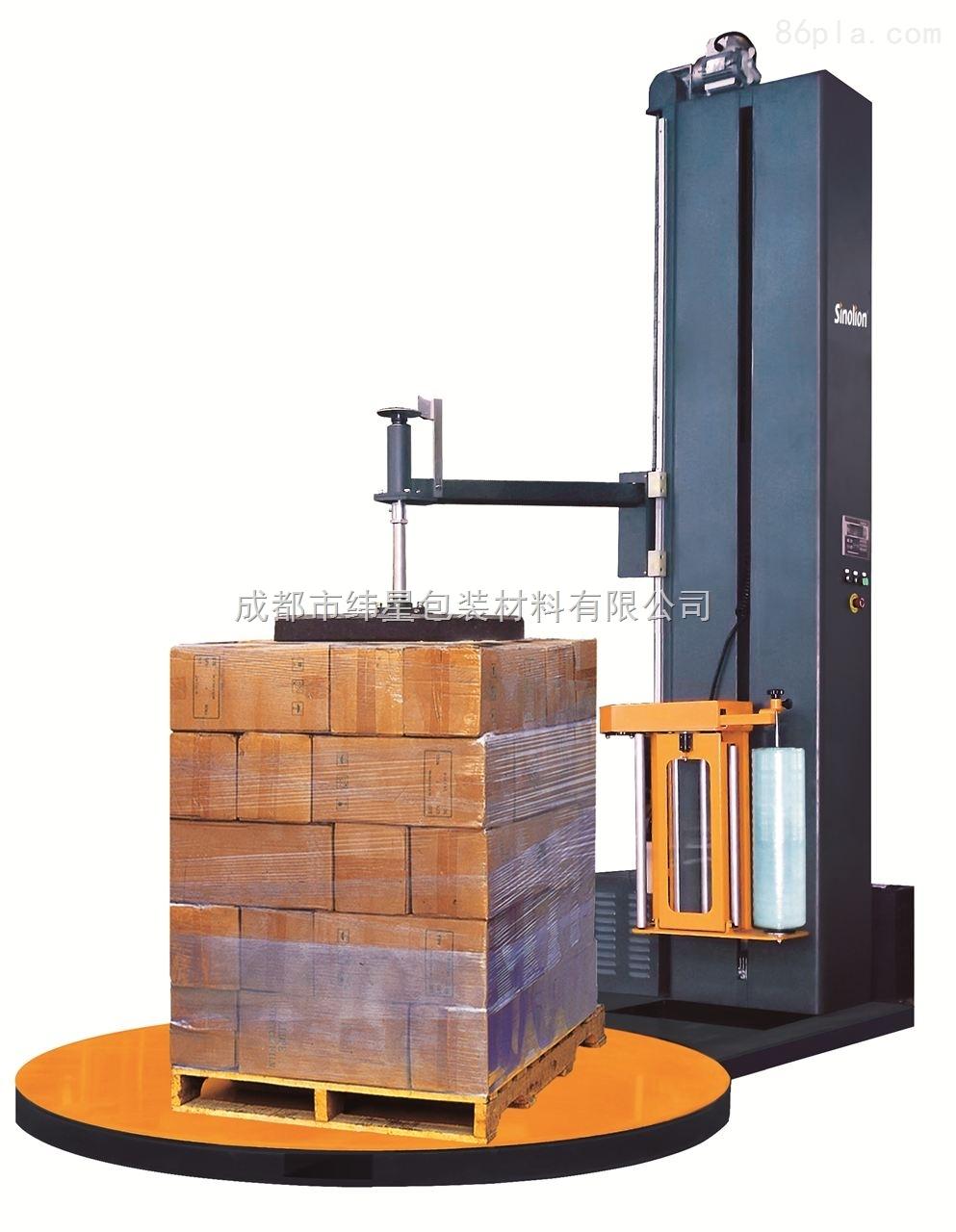 四川包装设备T1650F-CS自动预拉伸压顶型缠绕膜包装机