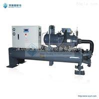 化工厂专用工业冷冻机低温螺杆式冷冻机组-5度SCY-50WL