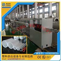 PE塑料管材设备价格※PE管材生产线厂家※张家港PE管挤出机