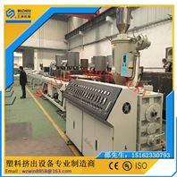 HDPE硅芯管生产线设备