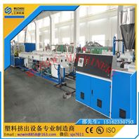 PVC线管设备_PVC穿线管设备_PVC排线管设备