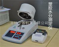 PA/PPO改性塑料水分测定仪