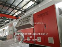 mpp50-200电力管电缆保护管顶管挤出机生产线全套
