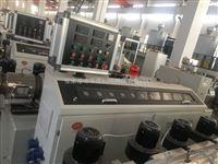 ppr聚丙烯20-63塑料冷热水管挤出机生产线
